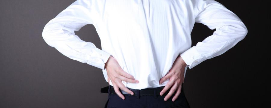 重度の腰痛